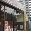 原駅にできたベーカリー「Casse Croute」のオススメは?