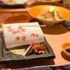 月岡温泉 摩周のお食事。【月terrace えん】