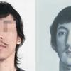 顔写真をルネッサンス風の肖像画に変換してくれるAIを試してみた