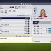 FIFA18キャリアモード、現状こんな選手です。