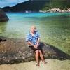 タイの秘島に行ってきました!そして今日は笑いの日!!