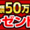 長野五輪銅メダリストを逮捕、電車で女性に体液かけた(;^_^A