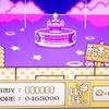 星のカービィ夢の泉の物語をプレイしてクリア!ラスボスに圧勝!