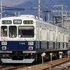 【3月末運転再開】全線復旧間近の上田電鉄に乗る!