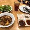 節制中飲食物摂取記録: アンガスビーフステーキ食べ放題