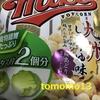 ジャパンフリトレー『マイクポップコーン 九州しょうゆ味』を食べてみた!