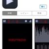 【 アプリレビュー】iOS版 Neutron Music Playerレビュー 標準でハイレゾ対応 64bit処理は伊達じゃない