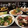 【オススメ5店】大村市・諫早市(長崎)にあるフレンチが人気のお店
