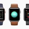 Apple Watch Series 2 の予約がソフトバンクとApple公式HPでスタート!(auは予約なし)