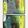 スキウサギin東京ティムニーシー「タワー・オブ・ホラー」