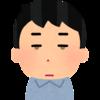 【仕事のストレス】適応障害で休職~現在の経過報告【現在進行中】