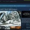 名作Skyrim(スカイリム) Special Editionを安くプレイしたいならヤフオクがオススメ