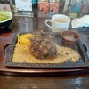 ステーキ&ハンバーグ HAWAII(徳島市北田宮)