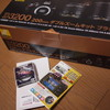 子どもの運動会用に、「Nikon D3200 200mm ダブルズームキット」を買いました