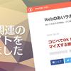新サイト作成!「Webデザイン」と「暮らし」に記事を分けることにしました