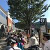 9/7 ハセツネ試走 鞘口峠ー五日市会館