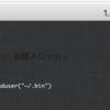 vimで特定のファイルタイプのときだけ、カラーテーマ決められる