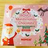 ROYCE マシュマロチョコレート【クリスマス】ストロベリー