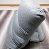 【ご紹介】床生活でのくつろぎは、これが与えてくれる!