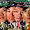 【バス釣りDVD】発売間近!絶賛予約受付中の「陸王2018チャンピオンカーニバル 」予告動画公開!