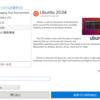Hyper-VにUbuntu20.04を入れてから、 Mozilla rr を動かすまで