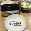 大阪串カツは女性に大人気!二度づけ厳禁のソースはまさに新世界(串かつだるま ジャンジャン店)