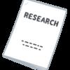 【保存版】専門外の人が科学・医療系の学術論文を読むときにチェックしたい「インパクトファクター(IF)」・「被引用数」・「h指数」・「i10指数」