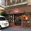 代々木  珈琲専門店 TOM