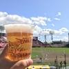 2017年の「スタジアム酒」まとめ~東は宮城から西は大阪まで~