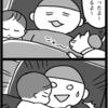 ネコマネージャー VS 抱っこ警察4