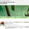 【安価デッキ】安いMTGデッキについての情報を集めるブログを作ったゾ~ フォーマットごとにも見やすく、検索しやすく