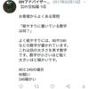 【DIY豆知識 10】紙やすりの番号について