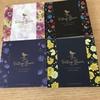 セリアにて大人っぽい花柄が素敵な協和紙工のメモ帳を購入しました☆