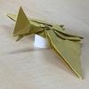 折り紙 タペヤラ