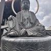 大恩寺(東京都北区) ~DEEPな街「赤羽」のDEEPな神仏をめぐる旅 4/7~