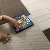 「びっくりはなび」という絵本が9ヶ月女児にヒット