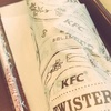 【KFC】「コチュ醤ツイスター」を食べました
