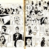 「マカロニほうれん荘」のコミックスと文庫版の違いはなに?