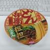【カップ麺】日清「どん兵衛 坦坦うどん」を食べてみたぜ【感想レビュー】
