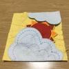 フェルトの布絵本③雲と太陽
