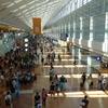 羽田空港に行ってきた