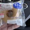 糖質9gブランの焼きドーナツ塩キャラメル