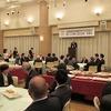 全菓厨50周年記念展示会&祝賀会
