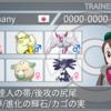 【剣盾シングルS10】ラッキー無双構築 レート2010 / 最終226位