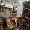 ガラスの森美術館 クリスマス 星の王子様ミュージアムとの割引