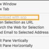 iTerm2 の Shell Integration とリモートからのファイルコピー
