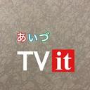 あいづTV it! のテレビ事情