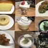 【ダイエット中だっておやつが食べたい!】ファミマ×ライザップコラボスィーツ一挙紹介!
