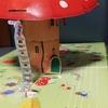 【しかけ絵本】『きのこのおうち』絵:ベンジー・デイヴィス 訳:上野和子 大日本絵画