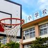 小学生の春休みの過ごし方-ゲームの管理方法